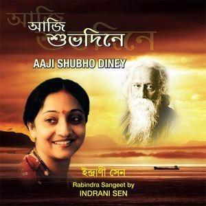 Indrani Sen - Aji Subhodine Album