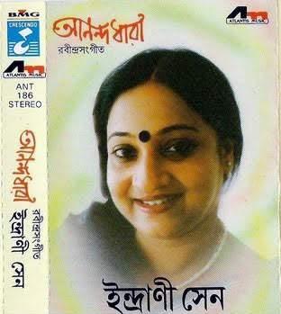 Indrani Sen - Anandadhara Album