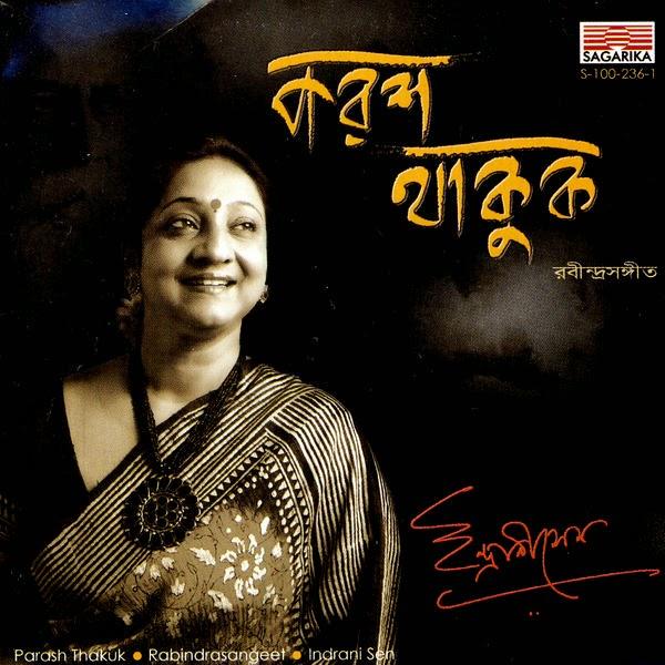 Indrani Sen - Parash Thakuk Album