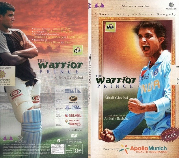 The Warrior Prince Sourav Ganguly Album