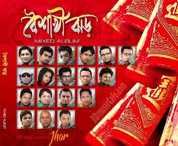 Boishakhi Jhor Album Download